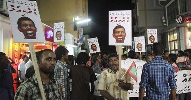 Maldives police break up anti-gov't protest