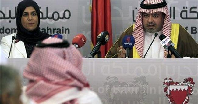 Bahrain's rulers cast net for loyalty oaths online