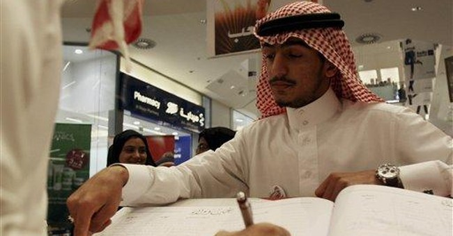 Bahrain's king orders end to emergency law