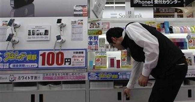 Softbank reports robust earnings on smartphones