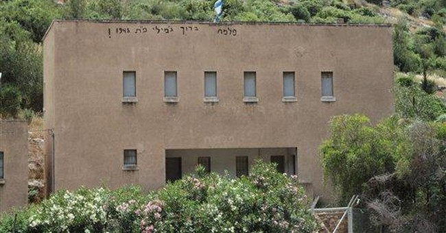 Israel restores graffiti from 1948 war