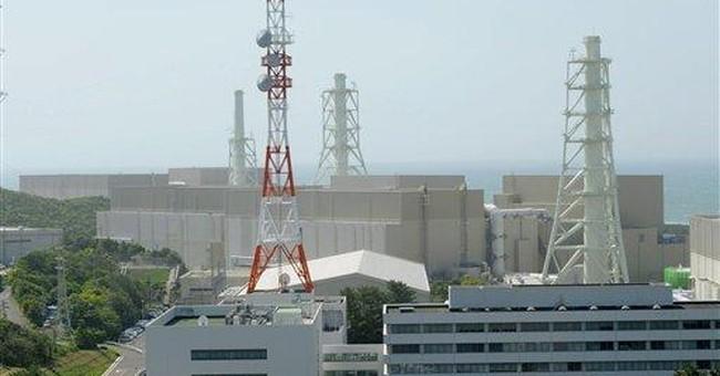 Japan sets up compensation plan for nuclear plant