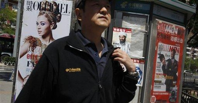 Pakistan's Gilani visits ally Beijing amid US rift