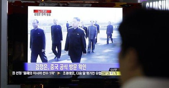NKorean leader Kim Jong Il in China, reports say