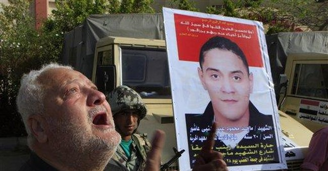 Trial of Egypt's former security chief postponed