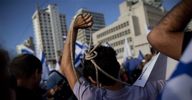 Obama's 'Jewish state' reference jars Palestinians