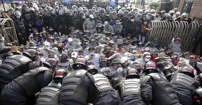 SKorean police break up strike at auto parts maker
