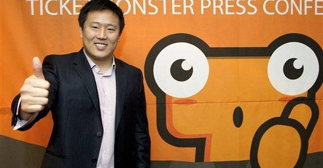 SKorea's Ticket Monster acquires Malaysian site