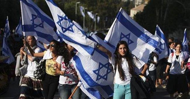 Arrests made at Jerusalem march