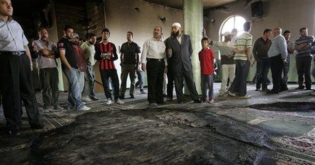 Palestinian mosque set ablaze in West Bank