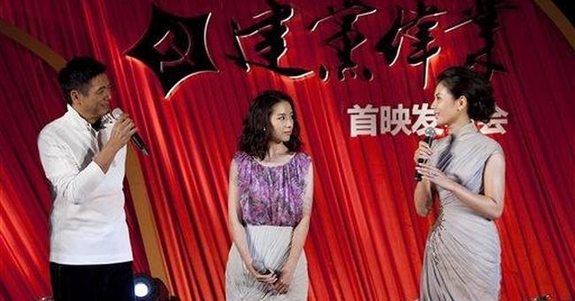 China takes no chances on starry propaganda movie