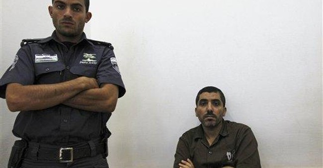 Israel: Engineer to be held for duration of trial