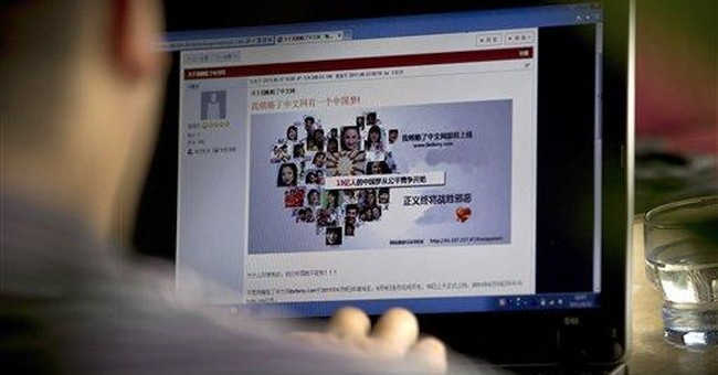 China restricts popular report-a-bribe websites