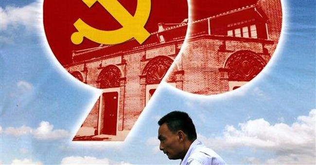 As China Communist Party turns 90, a debate erupts
