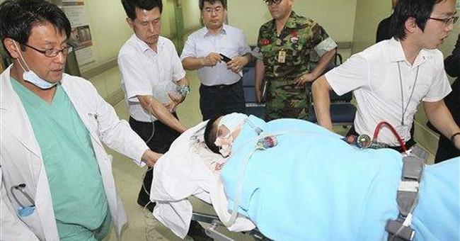 Officials: 4 killed, 1 hurt in SKorea shooting