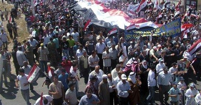 Syria forces fire on funeral procession