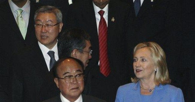 Clinton calls for 'restraint' in South China Sea