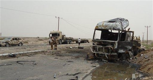 Yemen: AQAP pledges loyalty to bin Laden successor