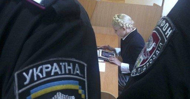 Plea to arrest Ukraine's Tymoshenko rejected
