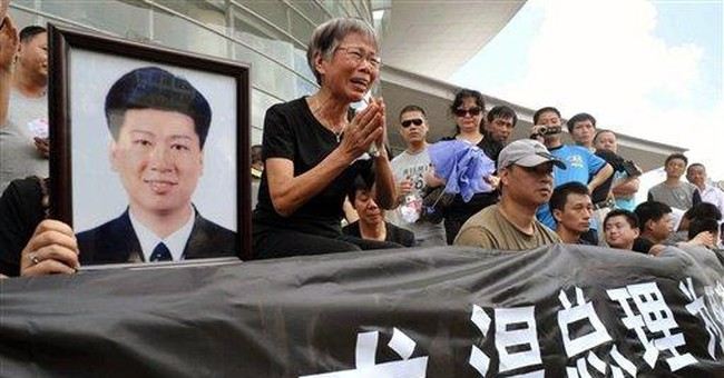 China vows severe punishment if corruption found