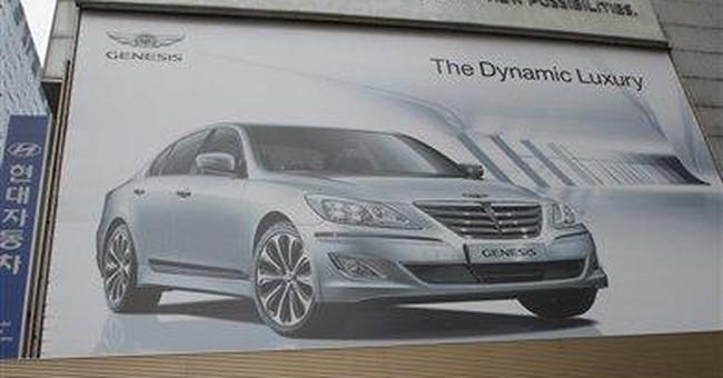 Hyundai Motor 2Q profit rises 37 pct on high sales