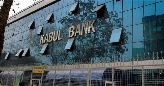 Afghan official: Kabul Bank scam involved up to 40