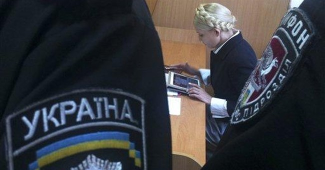 Ukraine's ex-PM Tymoshenko arrested