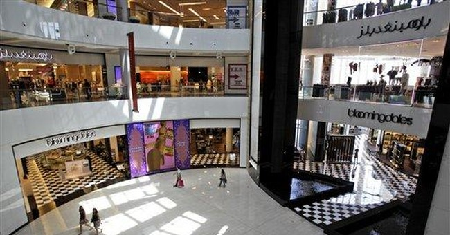 In Abu Dhabi, lingerie reflects UAE's retail pull