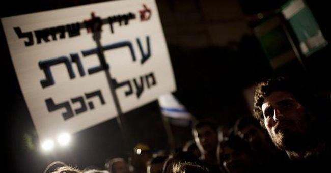 270,000 attend Israel's biggest pocketbook protest