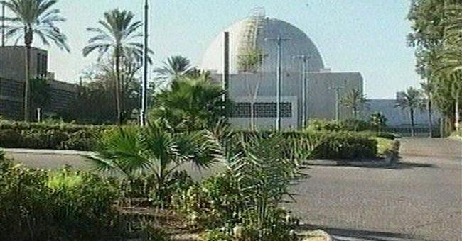 APNewsBreak: Israel, Arabs, back nuke meeting