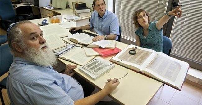 In Jerusalem, scholars trace Bible's evolution