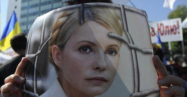 Appeals court turns down Tymoshenko appeal