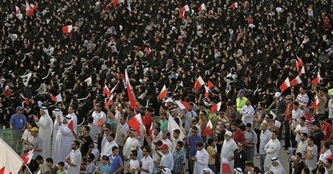 Bahrain investigators close office after scuffles