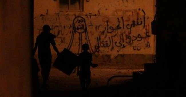 Bahrain Shiite opposition seeks reform referendum