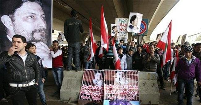 Hezbollah: Libya rebels can solve 30-year case