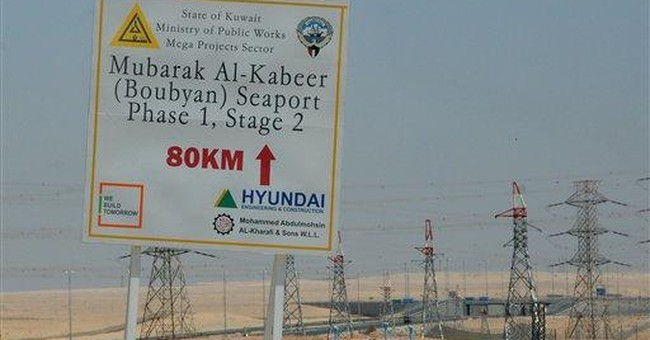 Kuwait port plans stir tension with old enemy Iraq
