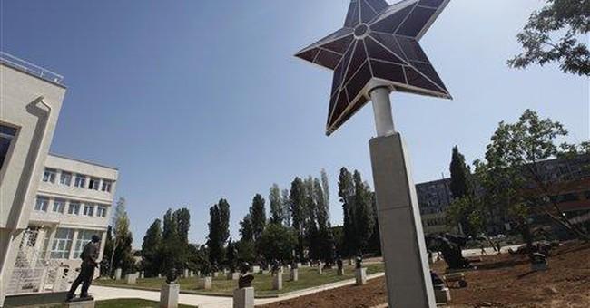 Bulgaria opening museum of socialist art