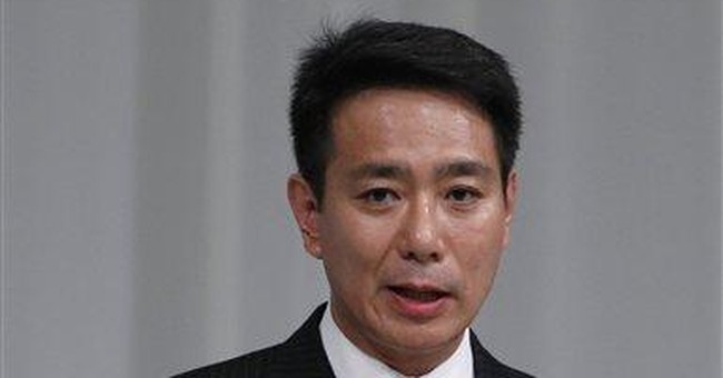 Japan faces more confusion amid leadership vote