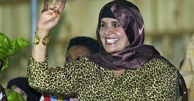 A glance at Moammar Gadhafi's family
