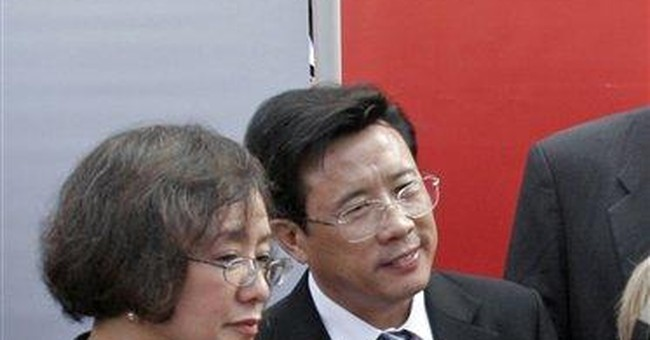 Heavy equipment tycoon tops China rich list