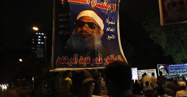 Sit-in for Egyptian cleric from '93 NY attack