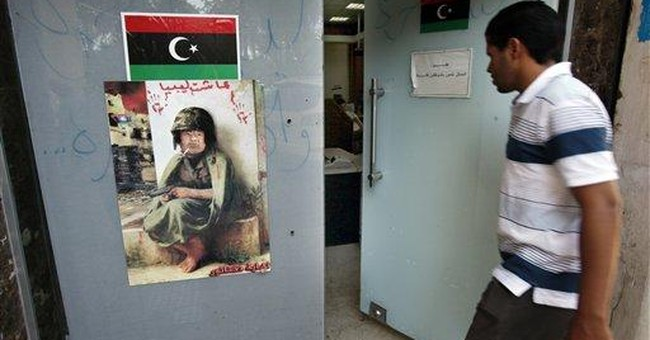US: weapons proliferation 'key concern' in Libya