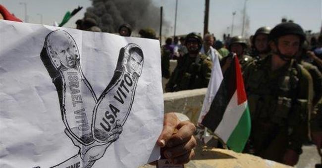 Israel PM: Palestinian statehood bid will fail