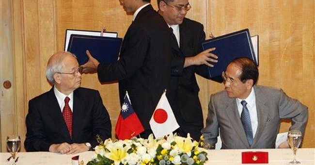 Taiwan and Japan sign investment pact