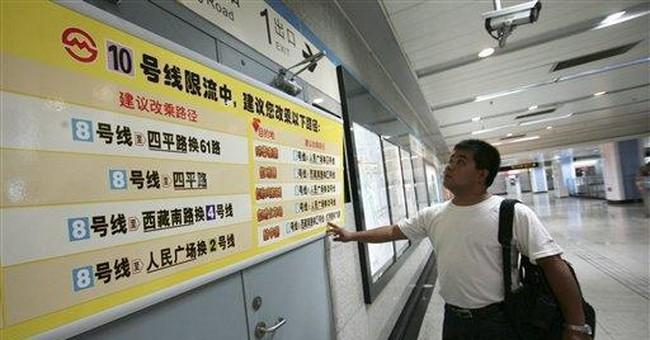 Signal maker: Not to blame for Shanghai rail crash