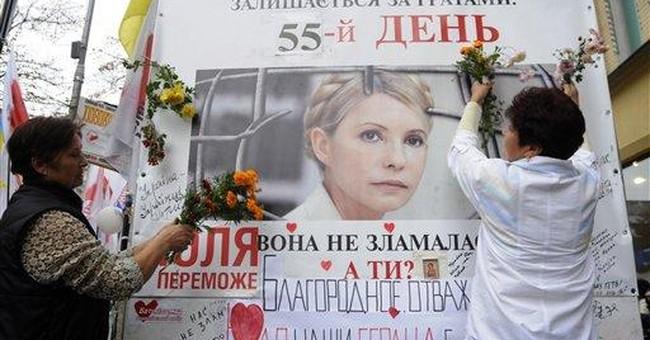 Ex-Ukraine PM maintains innocence in court speech