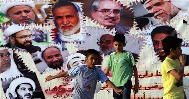 Bahrain sentences 26 for protest links