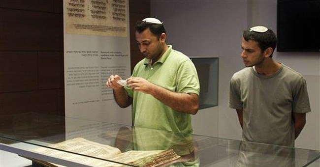 Bible manuscripts from Damascus go on rare display