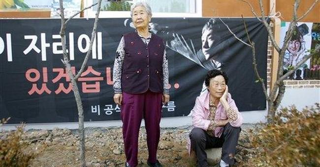 Pop sensation Rain joins South Korean army