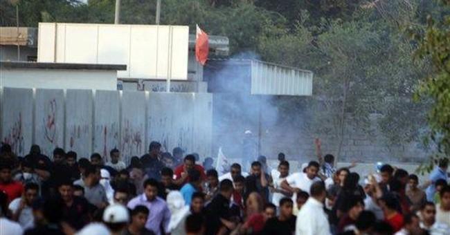 Bahrain newspaper staff fined over false stories